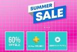Summer-Sale-8-18まで-公式PlayStation™Store-日本.jpg